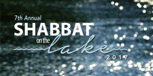 Shabbat on the Lake @ Waveland Clock Tower